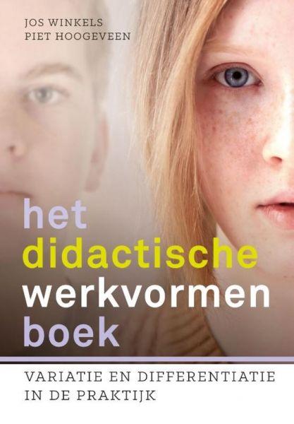 Didactische werkvormenboek